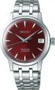 Seiko-Ladies-Presage-Watch Sale