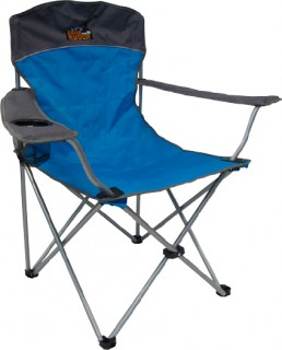 Ridge-Ryder-Airlie-Camping-Chair on sale