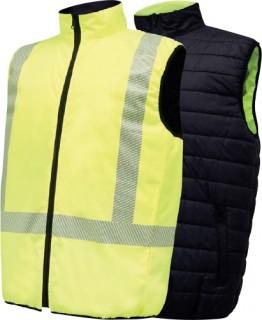 NEW-Hard-Yakka-Reversible-Puffer-Vest on sale