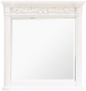 Rosette-915-Vanity-Mirror-White on sale