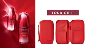 Shiseido-free-gift-with-purchase on sale