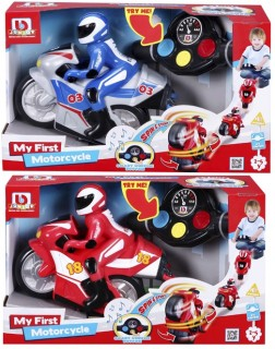 BB-Junior-My-First-Motobike-Assortment on sale