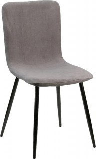 Scargill-Grey-Dining-Chair on sale