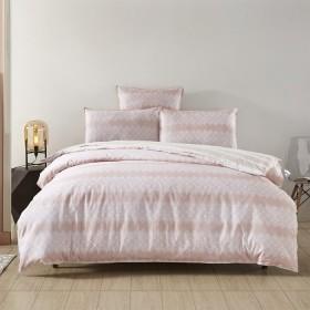 Fresh-Cotton-Tomasa-Pink-Duvet-Cover-Set on sale