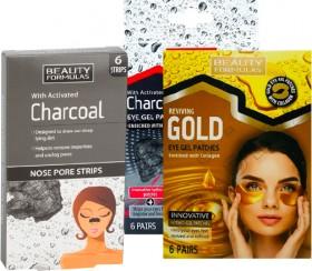 Beauty-Formulas-Nose-Eye-Masks on sale